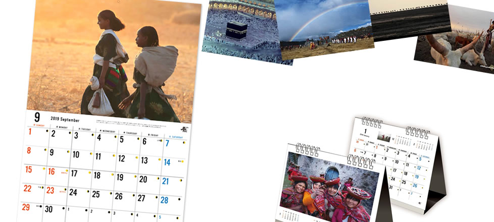 JVC International Cooperation Calendar & Postcards 2019